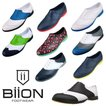 BiiON(バイオン)シューズ【メンズ】【ユニセックスモデル】【11665】