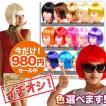 カツラ ショートボブ【wig01】カツラ カツラ ウイッ...