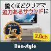 スピーカー テレビ ワイヤレス テレビ用 Bluetooth iP...