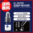 Dr.MORE 3DEEP REVIVER 20g  即納