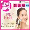 RFボーテ フェイスEX HRF-3  1000円OFFクーポン対象  ※発送まで2日〜3日お時間をいただきます。