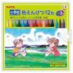 ぺんてる 小学校色鉛筆 GCG1-12P3 12色+3色 送料無料