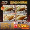 【27%OFF】3種類140個入り詰め合わせギフト4000