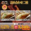 21%OFF(ギフト2000.2種類80個入り)本格手造り生餃子詰め合わせセット【餃子】【ぎょうざ】【ギョーザ】【ギョウザ】