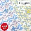 Finlayson MUUTO フィンレイソン ムート 30cm以上10cm単位販売/バッグ ...