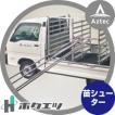 【ホクエツ】苗供給機器苗シューター NS-3SA