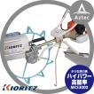 共立(やまびこ)|歩行型溝切機 MKS3000