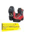 【ファナー】PFANNE チェーンソープロテクションブーツ ツェルマット 100234