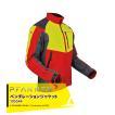 【ファナー】PFANNER FORESTRY フォレスト ベンチレーション ジャケット105544