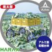 【ハラックス】HARAX アルミ製 収穫台車 楽太郎 RA-100N 積載量150kg ノーパンクタイヤ仕様