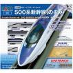 10-003 KATO カトー Nゲージ 新品  500系新幹線 のぞみ スターターセット