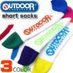 靴下 ソックス ショートソックス スニーカーソックス ロゴ編みこみ OUT DOOR アウトドア  3カラー