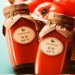 明宝トマトケチャップ 300g 明宝レディース とまと 瓶 岐阜産 国産 ミールキット