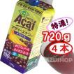 アサイージュース アサイーエナジーオリジナル720g×4本セット フルッタフルッタ 冷蔵