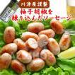 生ソーセージ 大分県の川津食品の柚子胡椒入り 500g 16本入 リングイッサ 冷凍