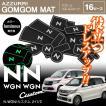 (在庫処分SALE)N-WGN JH1/2 ドア ポケット マット/シート 滑り止め (ラバーマット) 夜光色 15P