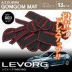 レヴォーグ VM4/VMG ドア ポケット マット/シート 滑り止め (ラバーマット) レッド 13P