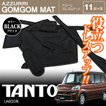 (在庫処分SALE)タント/タントカスタム LA600/LA610 ドアポケット マット/シート 滑り止め (ラバーマット) ブラック 11P
