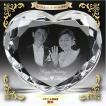 内祝い 名入れ 写真彫刻 結婚式 記念品 ブライダルギフト 結婚祝い 結婚記念 誕生日プレゼント