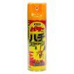 ハチ用殺虫剤 ハチストーン450ml