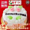 誕生日ケーキ バースデーケーキ 花デコ 大阪ヨーグルトケーキ5号 15cm