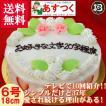 誕生日ケーキ バースデーケーキ 花デコ 大阪ヨーグルトケーキ6号 18cm