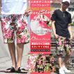 ハーフパンツ メンズ 大きいサイズ ボタニカル柄 花柄 ショートパンツ カジュアル ストリート系 夏 サマー