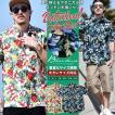 アロハシャツ メンズ 半袖シャツ 大きいサイズ ボタニカル柄 花柄 カジュアル ストリート系 夏 サマー