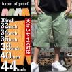 ハーフパンツ メンズ ショートパンツ ルーズフィット 極太バギー 大きいサイズ B系 ストリート系 夏 サマー