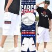 ハーフパンツ メンズ ショートパンツ カーゴパンツ ルーズフィット 極太 大きいサイズ B系 ストリート系 夏 サマー