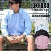 リブ付きシャツ カジュアルシャツ 長袖 オックスフォード メンズファッション B系 ファッション ストリート系 HIPHOP