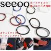 送料無料 老眼鏡 鼻にはさむ老眼鏡 鼻に挟むメガネ コンパクトリーディンググラス SEEOO (シーオ)