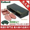 シューキーパー コロニル Collonil 木製 アロマティック シダー シューツリー(レッドシダー キーパー)