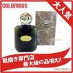 革 手入れ 爬虫類革 コロンブス COLUMBUS リザード&クロコダイル