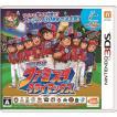 ネコポス送料無料 在庫あり 3DS プロ野球 ファミスタ クライマックス (期間限定封入特典付)