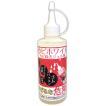 カビ取り感動レビュー200件超【カビホワイト カビ除去...