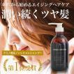 ブラッククリスタル シャンプー 500mL ノンシリコン シャンプー アミノ酸 配合 haru スカルプD レディース 育毛 効果