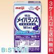 メイバランスミニ (Mini) さわやかブルーベリー味 明治 125ml 24本 高カロリー飲料