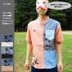 【2017MS】喜人 和柄 ワンポイントワッペン ツバメ切り替えシャツ メンズ(6/30掲載)