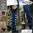 【2017SS】喜人 和柄 折り紙 ストレッチツイル 折り紙パンツ メンズ(4/26掲載)