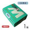 合併浄化槽消臭剤ミタゲンM1箱/トイレ消臭剤