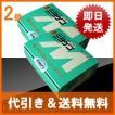 浄化槽消臭剤ミタゲンM2箱/トイレ消臭剤
