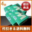 合併浄化槽消臭剤ミタゲンM4箱/トイレ消臭剤