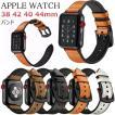 期間限定 Apple Watch 交換バンド ベルト Series4 44mm 40mm バンド シリコン Apple Watch series 3 38mm 42mm 用 アップルウォッチ