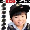 ニューエラ NEWERA キッズ キャップ NEW ERA KIDS 59FIFTY CAP ニューエラキッズ 子供サイズ NY ヤンキース