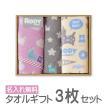 出産祝い 内祝 ロディ 5枚セット フェイスタオル2&プチタオル2&バスタオル タオルギフトセット 名入れ刺繍無料
