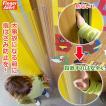 指はさみ防止 Finger Alert フィンガーアラート ドア挟み防止