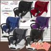 チャイルドシート ブリタックスレーマー デュアルフィックス BRITAX ROMER DUALFIX 新生児 360度回転シート 回転式 送料無料