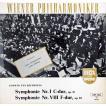シューリヒトのベートーヴェン/交響曲第1番ほか 独DECCA 2921 LP レコード