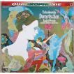 プレヴィンのチャイコフスキー/「眠りの森の美女」全曲 独EMI 2923 LP レコード